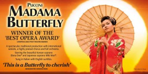 Madama Butterfly Cardiff