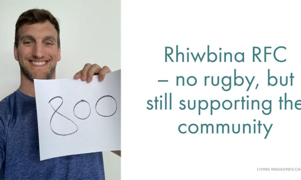 Rhiwbina-RFC